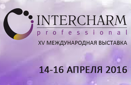Выставка Intercharm 2016 | «Проекта»