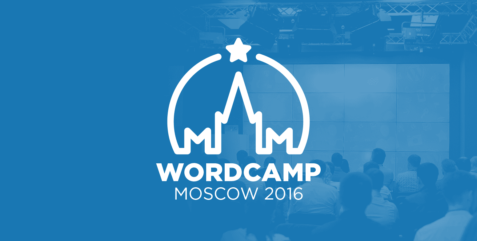 WordCampRussia 2016